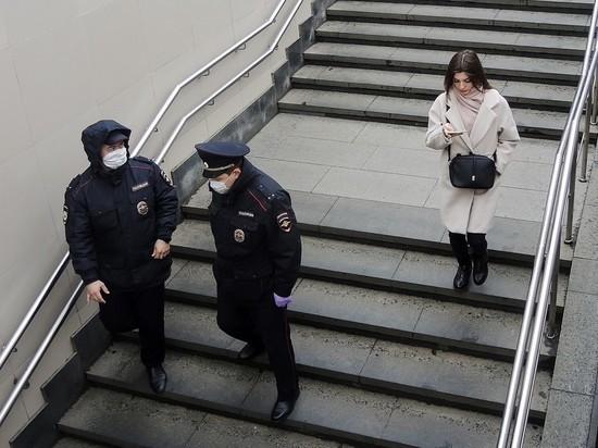 Московским пешеходам посоветовали носить с собой паспорт