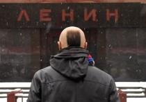 Жириновский призвал арестовать коммунистов при посещении мавзолея Ленина