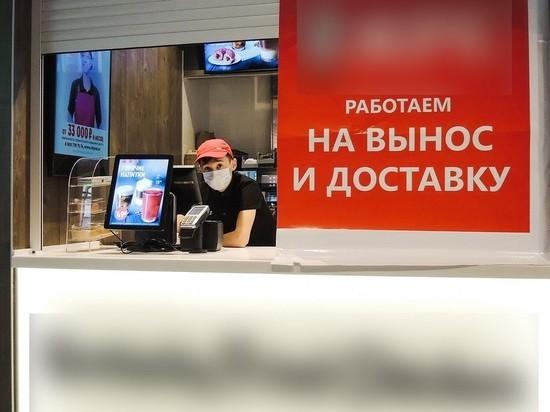 Онищенко призвал постепенно разрешать работу малого и среднего бизнеса