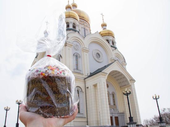 Пасха в масках: главный праздник православных хабаровчан прошёл в изоляции