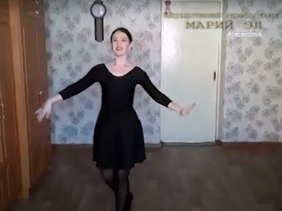 Артисты ансамбля «Марий Эл» репетируют дома