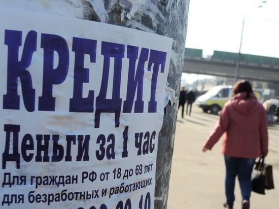Суд обязал россиянку выплатить микрокредит под 598% годовых
