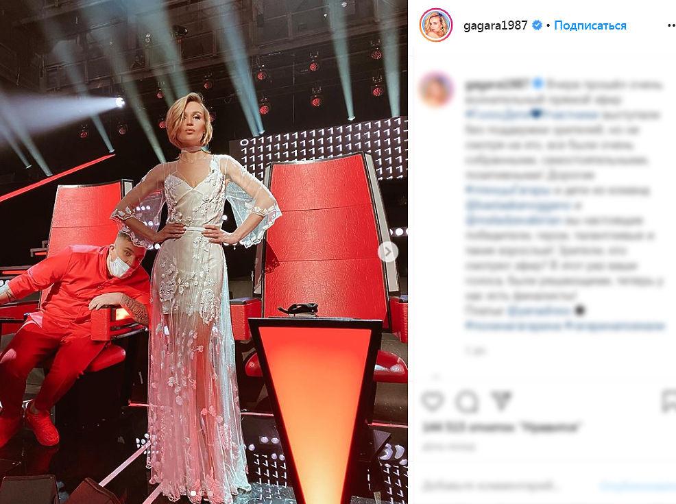 Полина Гагарина восхитила фанатов белоснежным платьем: фотогалерея удачных образов