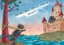 России пора отказаться от золотовалютных резервов