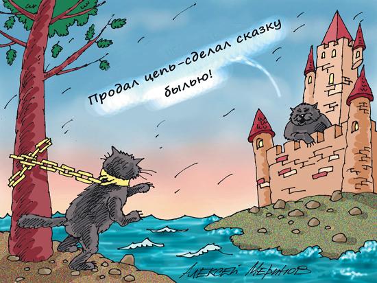 f63b5208e103713434a88db84bf8bfea - России пора отказаться от золотовалютных резервов
