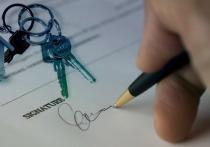 Германия: Отмена бронирования частных домов или квартир на время отпуска