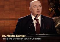 Вячеслав Моше Кантор представил доклад о состоянии антисемитизма в мире