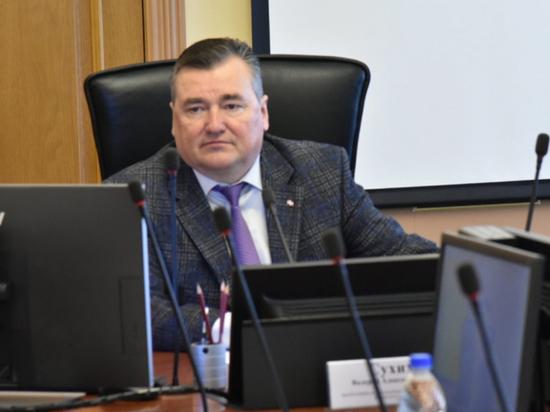 Парламент Прикамья одобрил второй пакет мер поддержки малого и среднего бизнеса