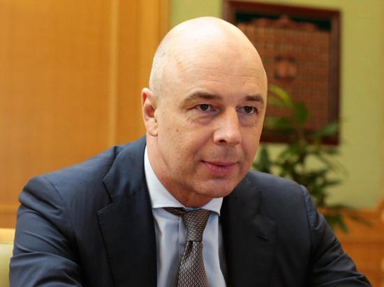 Силуанов назвал дату истощения ФНБ