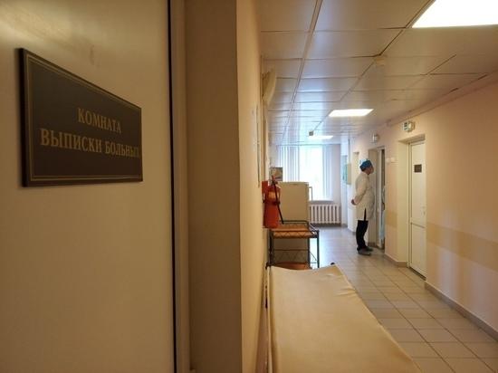 Терпию Ваныкинской больницы закрыли на карантин из-за коронавируса
