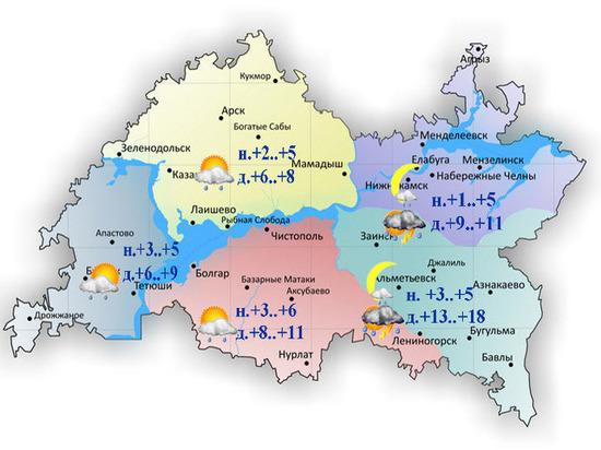 В Татарстане ожидаются шквалистый ветер, гроза и + 18 градусов