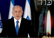 Премьер-министр Биньямин Нетаниягу: Мы скорбим по пережившим Катастрофу