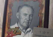 Мой дед — Сорокин Фёдор Николаевич, родился в 1922 году в Мичуринском районе Тамбовской области. Он был средним сыном, и на войну ушёл вместе со своим отцом, моим прадедом — Сорокиным Николаем Корнеевичем, 1898 г. р., прошедшим три войны.