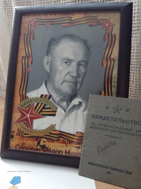 Бессмертный полк в Германии: «Мой дед входил в те самые 3 процента…»