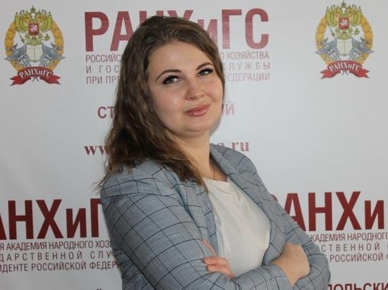 Преподаватель Ставропольского филиала РАНХиГС победила в научном конкурсе