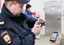 В Подмосковье ввели новые правила для оформления цифрового пропуска