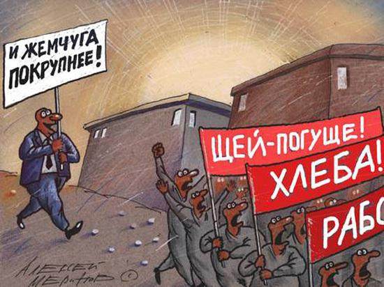 Стало известно, сколько зарабатывают саратовские депутаты-антагонисты