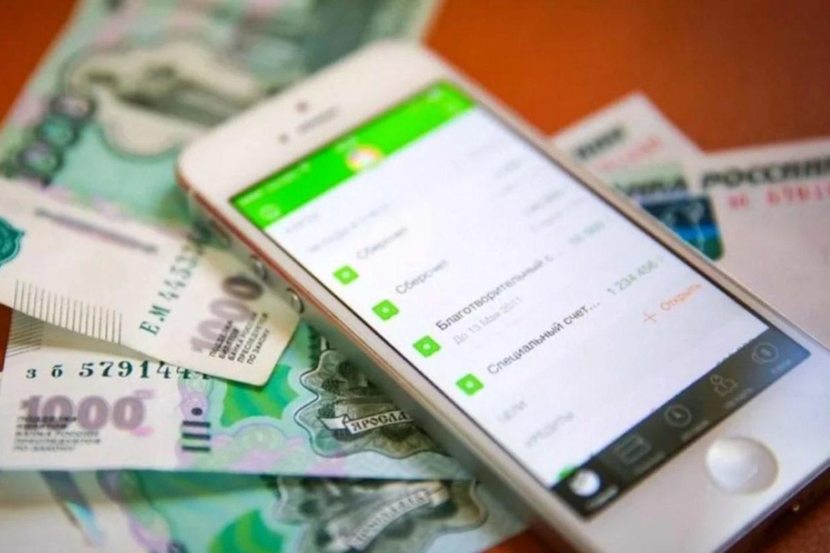микрозайм на банковский счет в городе назарово