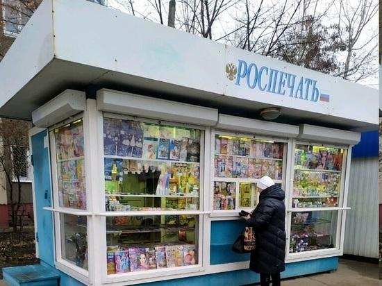 В Калмыкии заработал ряд предприятий, в том числе газетные киоски