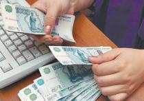 В Минэкономразвития ожидают плавного восстановления экономики РФ после эпидемии