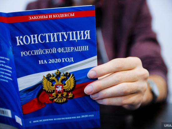 В Забайкалье продолжается подготовка к голосованию по Конституции