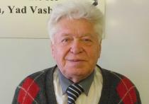 Всегерманская Ассоциация евреев «Феникс из пепла»: «Прощай наш друг...»