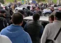 Во Владикавказе возбудили уголовное дело после митинга