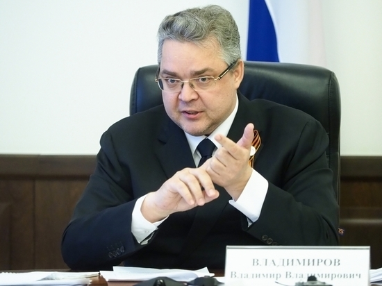 Ставропольский губернатор предложил мораторий на рост цен на услуги ЖКХ