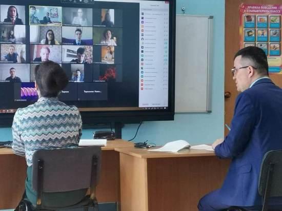 Онлайн-урок по поправкам в Конституцию провели в Забайкалье