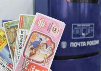 Клиенты Почты России могут получить выигрыши в лотерею в течение 6 месяцев