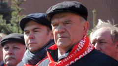 Представители КПРФ возложили цветы к мавзолею: кадры Зюганова без маски
