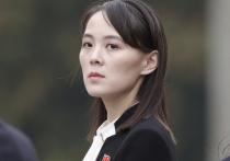 «Правая рука»: чем прославилась сестра Ким Чен Ына