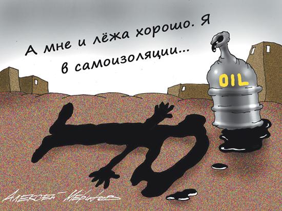 Эксперты предрекли дальнейшее удешевление нефти: рубль провалится в бездну