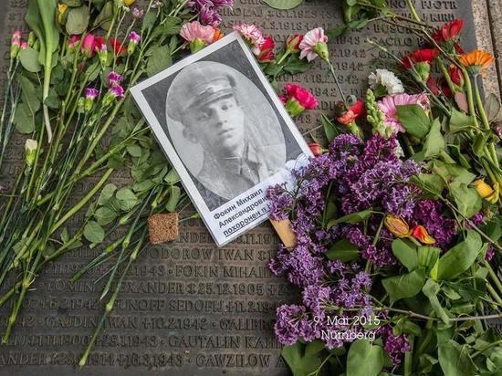 «Бессмертный полк» в Германии: Горсть родной земли из Твери в Нюрнберг