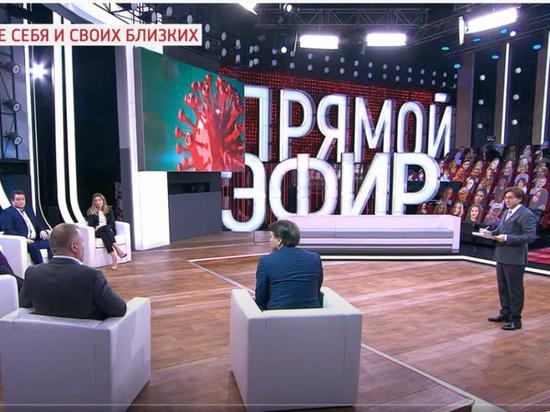 Нападение на чепецкого медика обсудили в программе Малахова