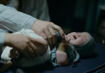 Украинский скандал с младенцами в фильме