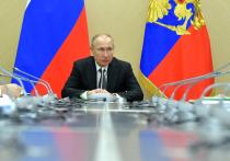 Путин обсудит с руководством крупнейших банков меры поддержки бизнеса