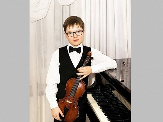Школьник из Иванова вышел в финал престижного конкурса скрипачей имени Янкелевича