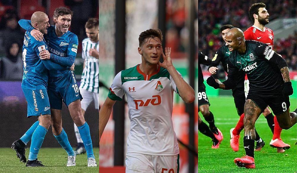 Кто попадет в еврокубки, если футбольный сезон не возобновят