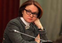 Центробанк намерен понизить ключевую ставку: Россия вспомнит Аршавина