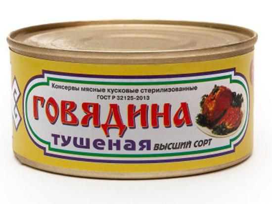 «Вурнарский мясокомбинат» снизил цену на тушенку после вмешательства УФАС