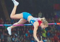Вот и сформирована комиссия по восстановлению членства Всероссийской федерации легкой атлетики во Всемирной легкоатлетической ассоциации