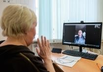 Волгоградцы с проблемами слуха получают помощь