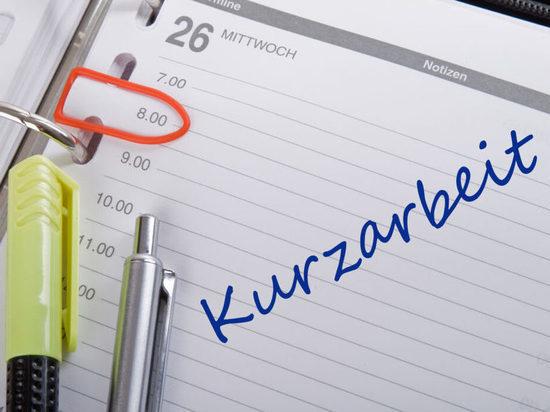 Германия: Размер компенсации Kurzgeld возрастет до 87 процентов