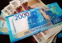 Мошенник заставил жительницу Муравленко заплатить «за нарушение карантина»