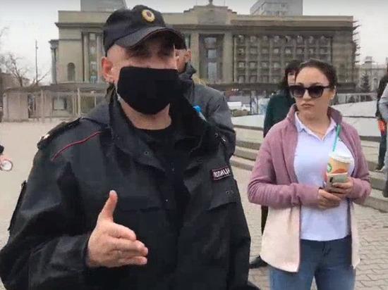Полиция жестко задержала красноярцев на митинге против режима самоизоляции