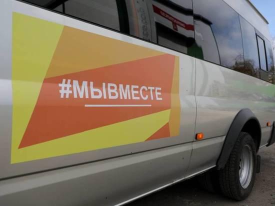 Микроавтобусы предоставят волонтерским штабам Вологды, Вологодского и Грязовецкого районов