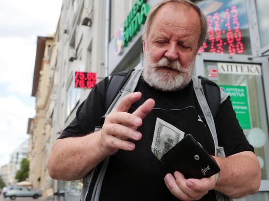 Россияне бросились забирать валюту из банков