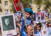 «Бессмертный полк» в Рязанской области пройдет в режиме онлайн