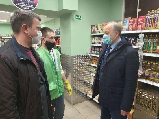 Саратовским магазинам могут запретить продажу продуктов со скидкой